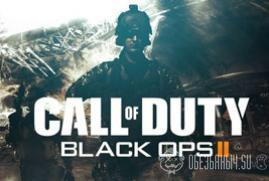 Купить Call of Duty: Black Ops 2