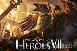 Купить Might & Magic Heroes 7 (Uplay)