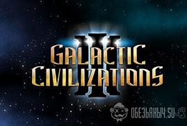 Купить Galactic Civilizations 3 (Steam Gift)