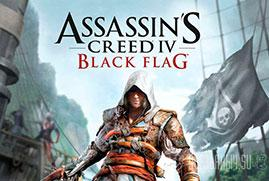 Купить Assassin s Creed IV BF (Uplay)