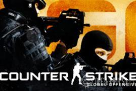 Купить CS: GO (Steam Key)