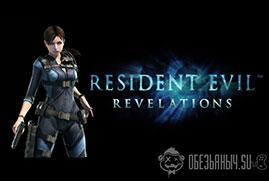 Купить Resident Evil Revelations (Steam Gift/Key)