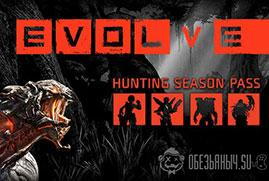 Evolve (PS4/PSN)