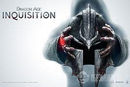 Купить Dragon Age™ Inquisition (Origin)