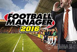 Купить Football Manager 2016 (Steam KEY)