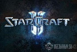 StarCraft 2 Wings of Liberty (RUS)