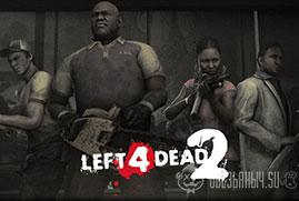 Купить Left 4 dead 2 (Steam gift)