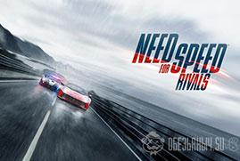 Купить Need for Speed: Rivals (Origin)