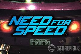 Купить Need for Speed 2015 [ENG] PS4