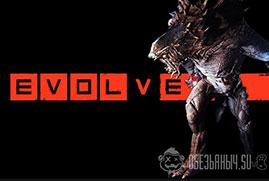 Купить Evolve (Steam Gift)
