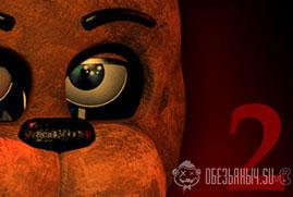 Ключ для Five Nights at Freddy's 2