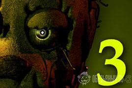 Ключ для Five Nights at Freddy's 3