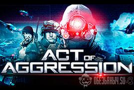 Ключ для Act of Aggression
