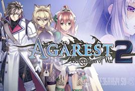Ключ для Agarest: Generations of War 2
