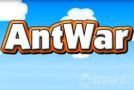 Ключ для Ant War: Domination