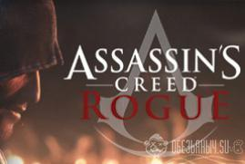 Ключ для Assassin's Creed® Rogue