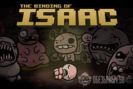 Ключ для The Binding of Isaac