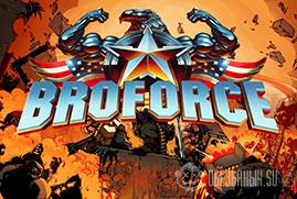 Ключ для Broforce