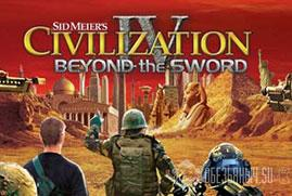 Ключ для Civilization IV: Beyond the Sword