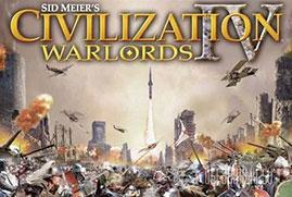 Ключ для Civilization IV®: Warlords