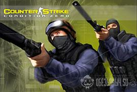 Ключ для Counter-Strike: Condition Zero