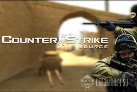 Ключ для Counter-Strike: Source