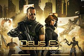 Ключ для Deus Ex: The Fall