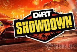 Ключ для DiRT Showdown