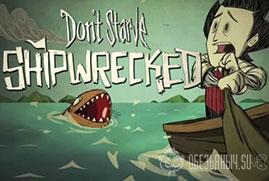 Ключ для Don't Starve: Shipwrecked