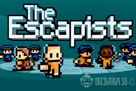 Ключ для The Escapists