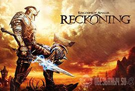 Ключ для Kingdoms of Amalur: Reckoning™