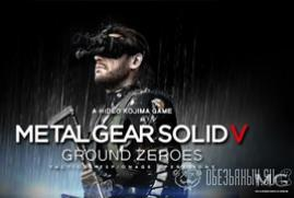 Ключ для MGS V: Ground Zeroes