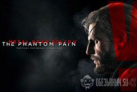 Ключ для MGS V: The Phantom Pain