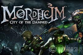 Ключ для Mordheim: City of the Damned