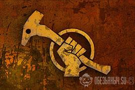 Ключ для Red Faction