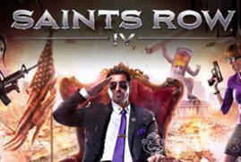 Ключ для Saints Row IV