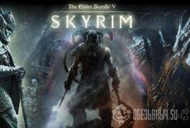 Ключ для The Elder Scrolls V: Skyrim