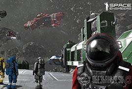 Ключ для Space Engineers