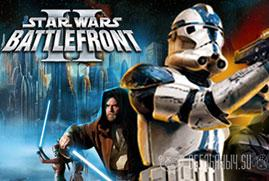 Ключ для STAR WARS™ Battlefront™ II