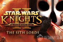 Ключ для STAR WARS™ Knights of the Old Republic™ II