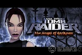 Ключ для Tomb Raider VI: The Angel of Darkness
