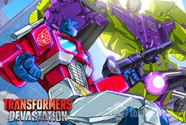Ключ для TRANSFORMERS: Devastation