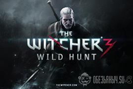 Ключ для The Witcher® 3: Wild Hunt
