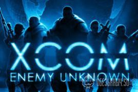 Ключ для XCOM: Enemy Unknown